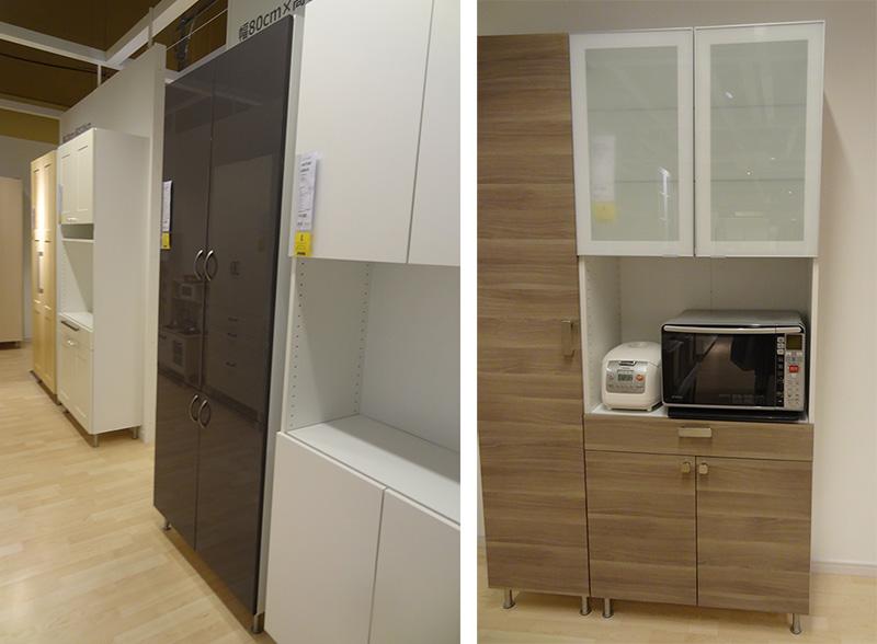 IKEA 食器棚 カップボード
