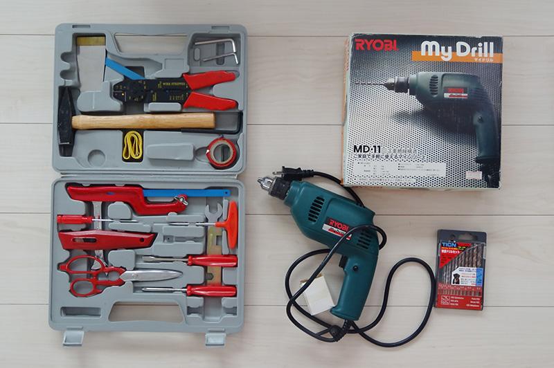 愛用の工具