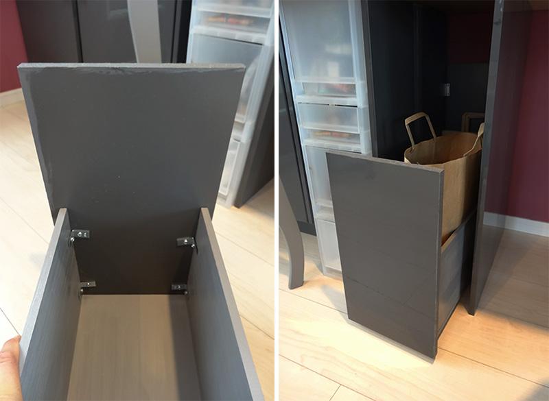 ミックスペーパーボックス