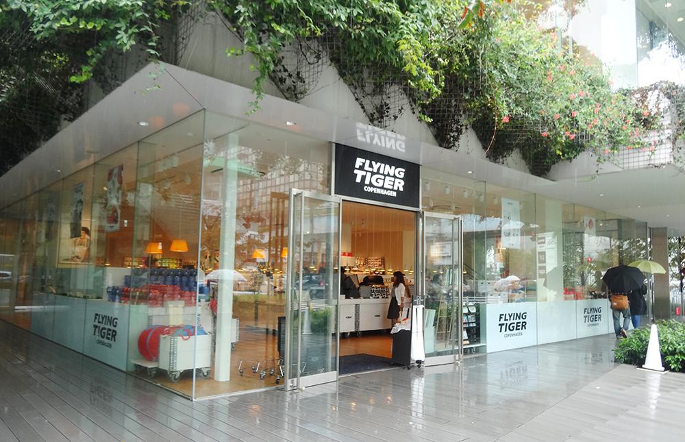 フライングタイガー二子玉川店