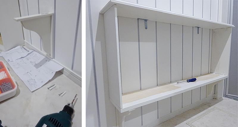 ランドリーbox DIY