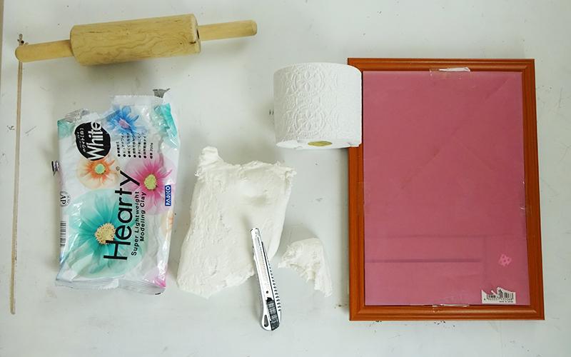 モスク風フレーム手作り 材料&道具