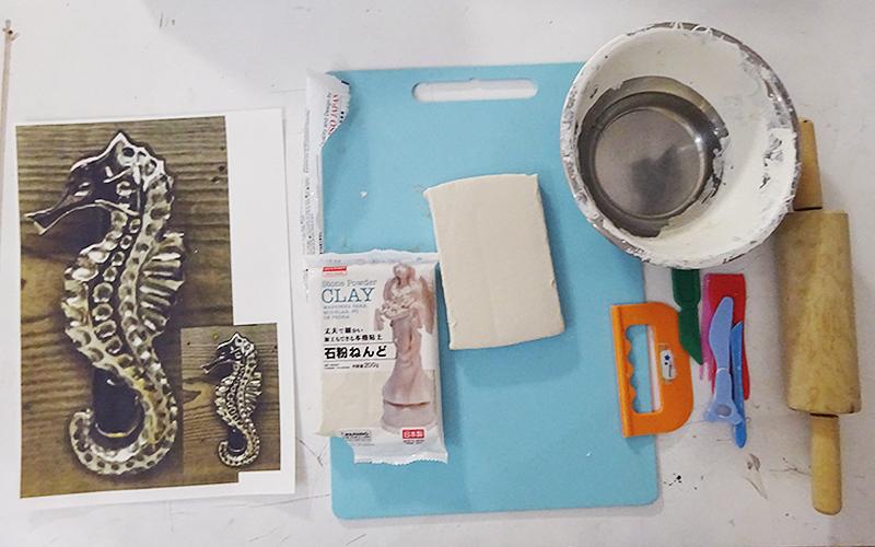 タツノオトシゴ粘土手作り 材料と道具