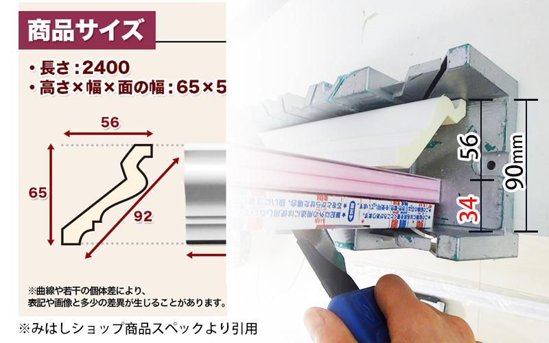 マイターボックスで切り口も斜め45度カット
