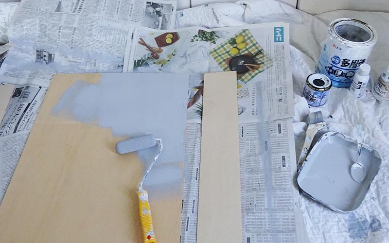 腰壁DIY べニア板にペンキ塗り