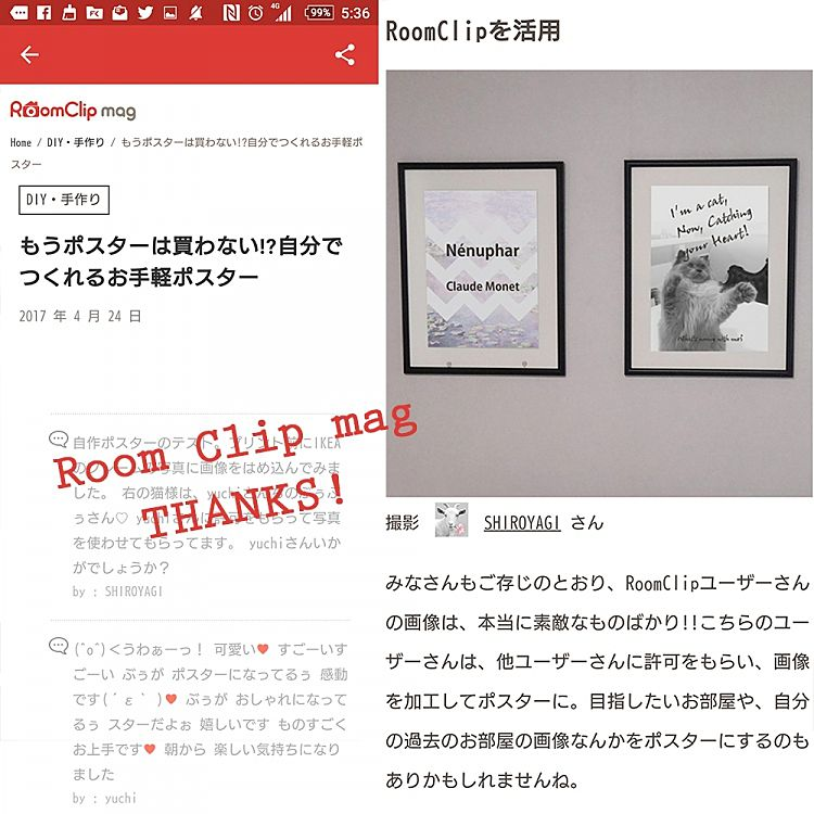 RoomClip mag 20170424 掲載
