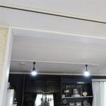 リフォームのコストカット 天井の工事跡をDIY処で処理