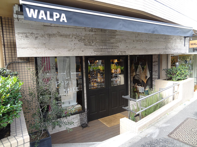 恵比寿のWALPA store TOKYO 店舗入り口